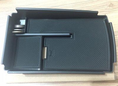 VW PASSAT CC B6 B7 中央扶手 置物盒 儲物盒 全新  中央置物盒