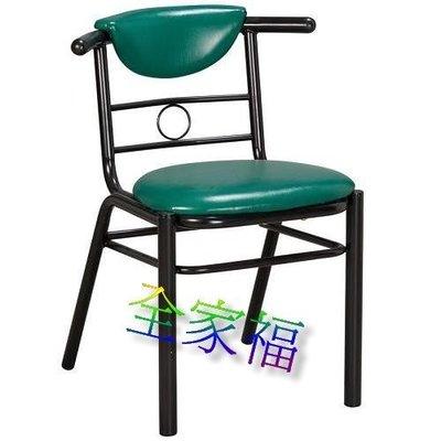大高雄最便宜~全家福二手貨~ 工廠直營餐椅 /  休閒椅 /  美姿椅/  辦公椅/  洽談椅 高雄市