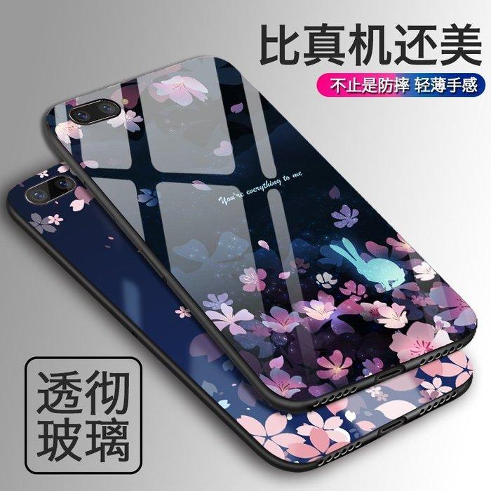 OPPO R15 R11S R11 R9S R9 PLUS 手機殼 日韓風 夜櫻花 可愛兔子 鋼化玻璃殼 鏡面玻璃 全包