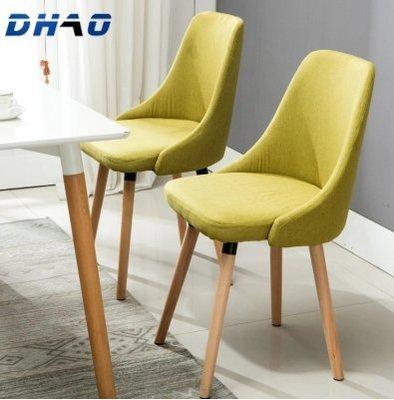 『格倫雅』椅子現代簡約休閑北歐酒店書桌椅家用凳子咖啡廳簡易餐椅實木靠背^7717