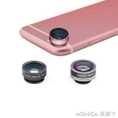 廣角手機鏡頭微距鏡頭攝像頭通用單反高清外置自拍照相