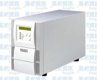 科風先鋒系列 VGD-2000 2000VA/1400W 智能型液晶顯示在線式不斷電系統(110V)【風和資訊小舖】