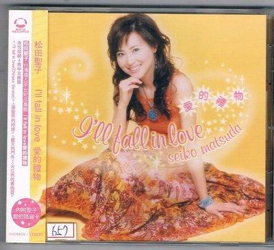 [鑫隆音樂]日本CD-松田聖子:愛的禮物  (SMD8859)全新/免競標