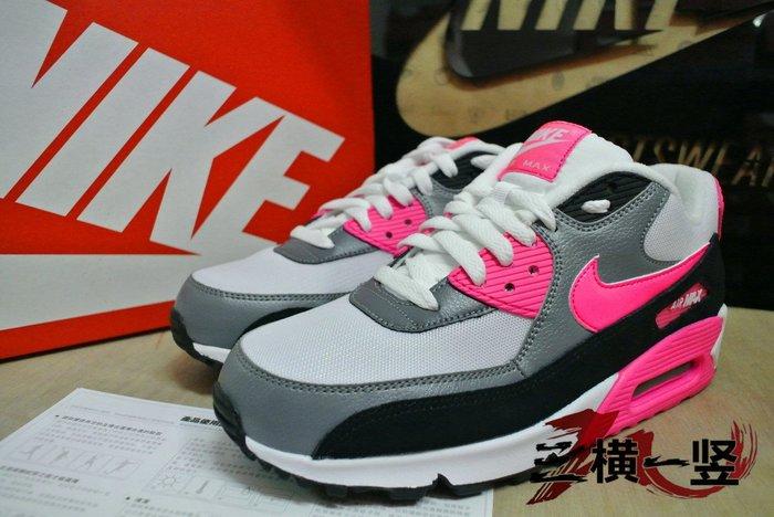 三橫一竖 NIKE WMNS AIR MAX 90 1 ESSENTIAL FLYKNIT 氣墊休閒女鞋 黑灰白 桃粉紅