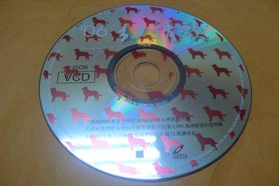 紫色小館-89-------紅情歌