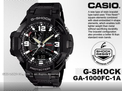 CASIO手錶專賣店_國隆 G-SHOCK_GA-1000FC 指針雙顯男錶200米防水有保固 GA-1000FC-1A