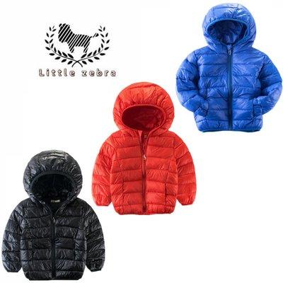 【現貨】兒童外套 秋冬裝 中小童 連帽外套 休閒外套 拉鏈夾克 羽絨棉外套 質量輕盈 簡約款式 版型修身(2色) 童裝