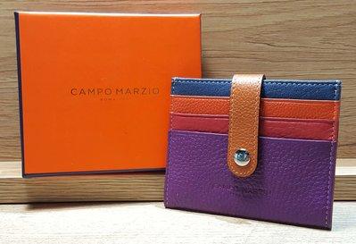意大利國寶级文具&皮具用品 Campo Marzio Design 真皮雙面拼色彩色卡包卡夾 全新 (免運費)