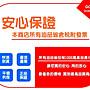 【名品市集】頂級 日本製 嘉實多 Castrol EDGE 0W20 0W-20 鐵罐 4L 美孚 LM 摩特 出光