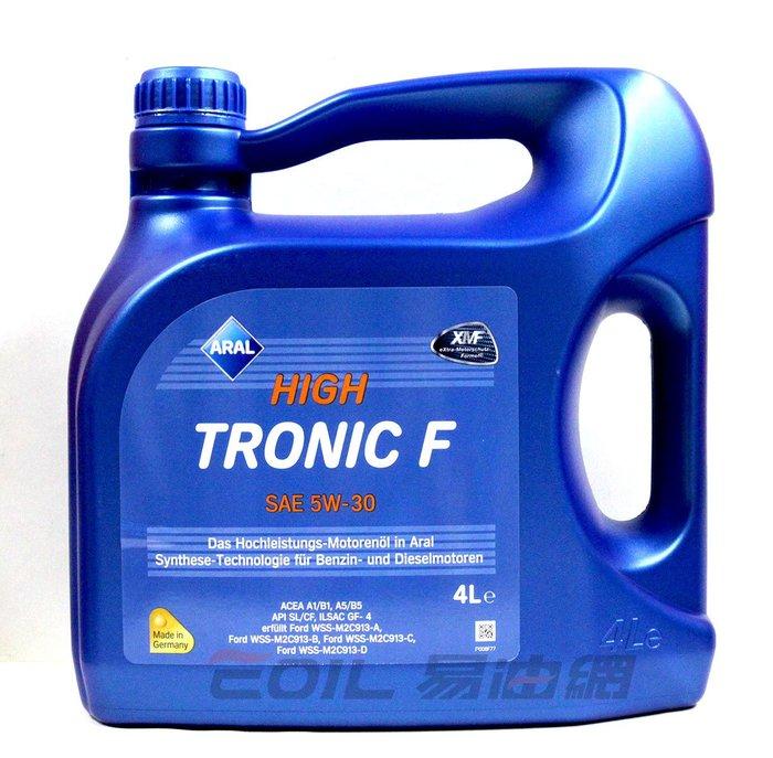 【易油網】ARAL HighTronic F 5W30 5W-30 4L全合成機油 FORD TOTAL ENI