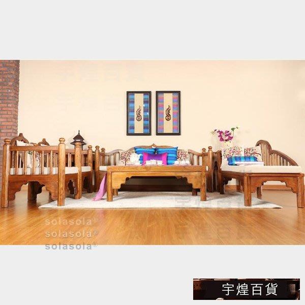 《宇煌》七件套裝成套沙發客廳木沙發傢俱中式東南亞_2LPA