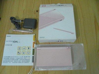【小蕙館】電玩主機 ~ NDSL 粉紅色主機盒裝 / 二手 (隨機贈送遊戲卡帶1片)