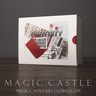 WULI西子的店--紙牌心靈魔術道具 Fortuity彩虹牌預言 不期而遇C23#魔術
