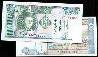 Mongolia(蒙古紙幣),P62,10-TUG.,2009,品相全新UNC