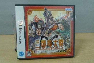 【飛力屋】日版 任天堂 NDS 三國志大戰 DS 日規 純日版 3DS可玩
