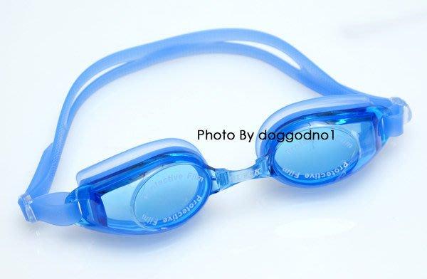 百狗泳具.泳鏡,矽膠眼罩超柔軟.防霧強.只要230元.共三色