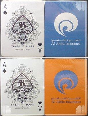 龍廬-◎自藏出清◎台灣製造撲克牌-al ahlis insurance阿拉伯保險公司撲克牌2色各1副~剩最後1套