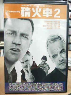 挖寶二手片-D10-051-正版DVD-電影【猜火車2】-伊旺麥奎格 勞伯卡萊利(直購價)