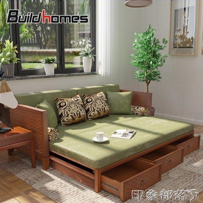 筑家 實木沙發床簡約現代可折疊  初服