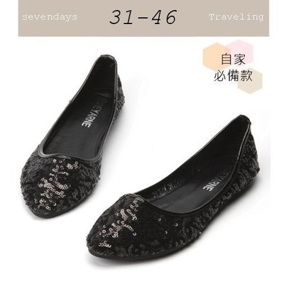 大尺碼女鞋小尺碼女鞋歐美超吸睛亮片尖頭舒適娃娃鞋平底鞋包鞋黑色(3132-4243444546)現貨#七日旅行