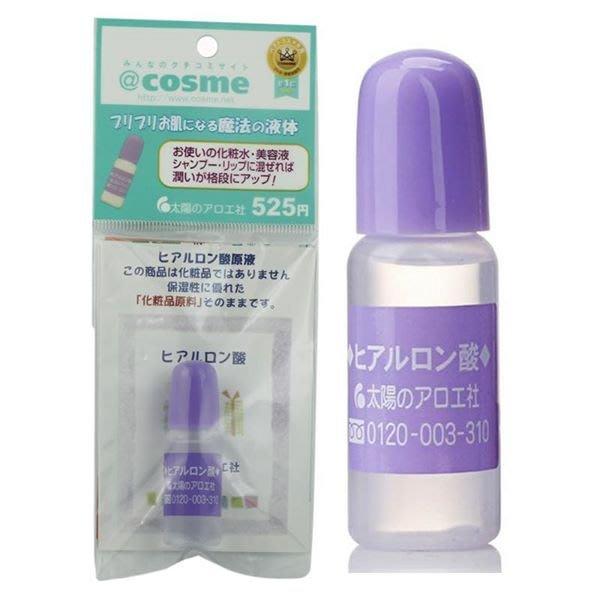 日本COSME~大賞第一位 日本太陽社 玻尿酸原液10ml