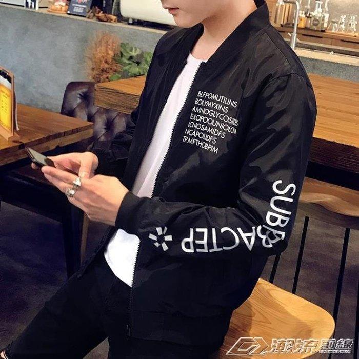 男外套秋季韓版潮流修身帥氣男裝休閒大碼棒球服學生印花夾克外衣