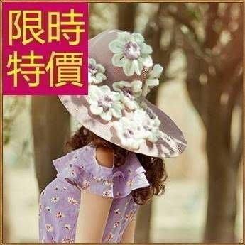 防曬帽-繽紛個性輕便女遮陽帽56g17[韓國進口][巴黎精品]