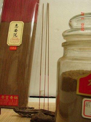 【壽馨堂】越南惠安微煙立香,甘.甜.回...