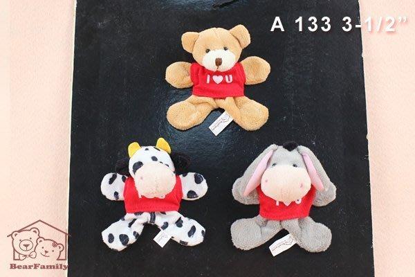 可愛造型動物磁鐵 小熊/乳牛/驢子 辦公室小物(單隻)~*小熊家族* ~泰迪熊專賣店~