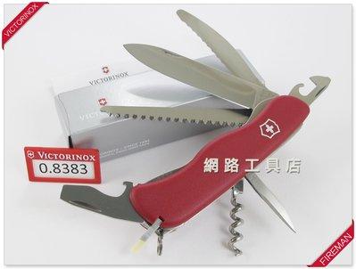 網路工具店『VICTORINOX 維氏 13用 FIREMAN消防員 瑞士軍刀』(型號 0.8363) #2