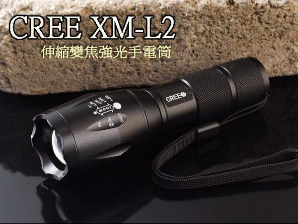 台灣品牌 世界最亮CREE XM- L2A 保護板電池大全配 (圖三)魚眼伸縮變焦/1200流明比Q5T6 U2U3還亮