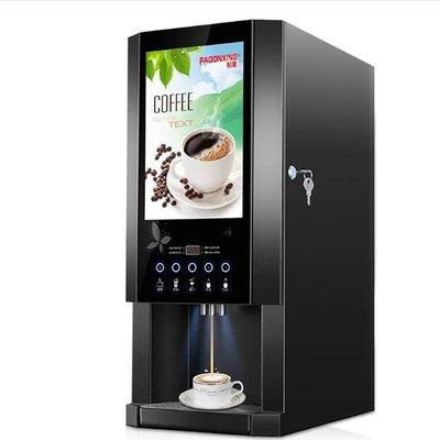 速溶咖啡機商用多功能辦公室全自動冷熱果汁奶茶飲料壹體機