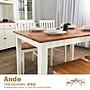 品歐家具【PO-1001】餐桌椅組 一桌四椅 地中海‧ 鄉村款