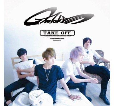 合友唱片 面交 自取 One Take 樂團 / Take Off 啟程 (CD)
