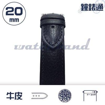 【鐘錶通】C1-01HR《簡約系列》荔枝紋-20mm 墨黑 (手拉錶耳) /細車線錶帶/荔枝紋/牛皮錶帶/
