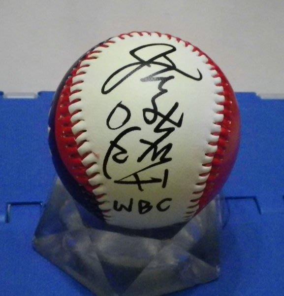 棒球天地--統一獅 王鏡銘 加簽 WBC 簽名國旗球.字跡漂亮