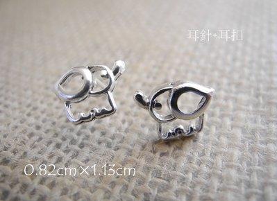 ☆ 惡魔小熊 手創 925銀飾批發 ☆ 925純銀 DIY材料 可愛小象耳針+耳扣   1對