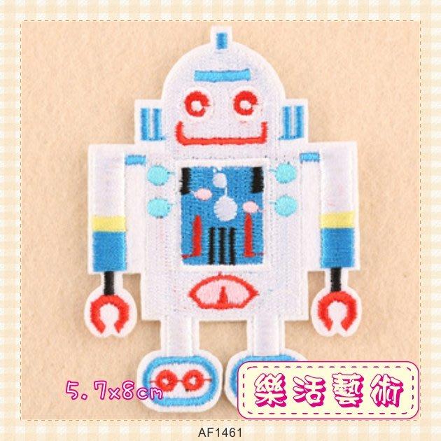 樂活藝術「燙貼布」 ~ 小白機器人 刺繡布貼 熨斗貼 補丁貼《有背膠》【現貨】【AF1461】