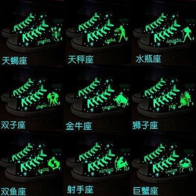 ☆女孩衣著☆手繪帆布鞋十二星座帆布鞋 手繪鞋夜光鞋高幫系带帆布鞋男女星空布鞋(NO.74)