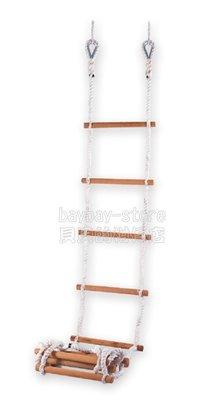 (安全衛生)繩梯5公尺_長度可訂製、手...