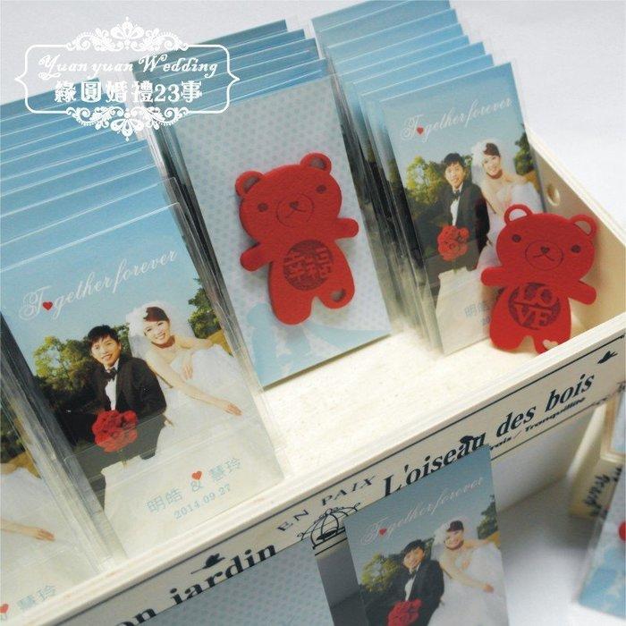 緣圓婚禮23事:【小熊磁鐵 x 客製設計雙面背卡】婚禮熊│婚禮小物│喜糖│軟性磁鐵│送客禮│客製化設計│二次進場