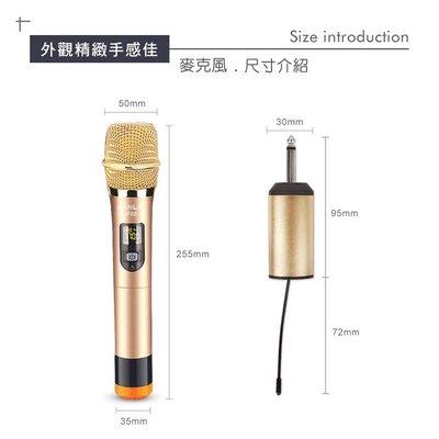 歌手級 專業 隨插即用UHF無線麥克風 百米 無線麥克風 降噪 防嘯叫 無雜音 抗干擾 不斷頻