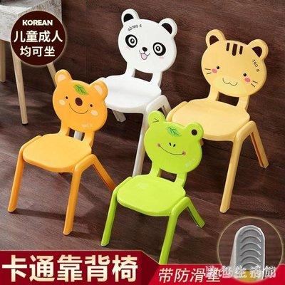 兒童餐椅 卡通造型兒童椅子靠背椅家用塑料寫字椅墊腳椅 nm7514