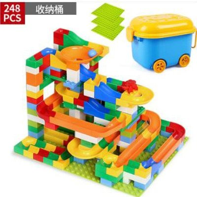 晨曦市集 DIY百變滑道積木兒童拼裝插滑道益智男孩子女孩積木玩具36周歲CX687