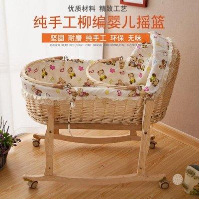 搖籃嬰兒籃便攜式手提籃藤編柳編睡籃車載嬰兒床嬰兒藍帶滾輪