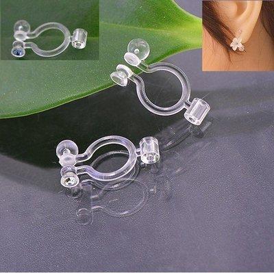 LiLi飾品配件批發 耳夾改造器  1對8元 免剪耳針 耳針改耳夾 隱形U型耳夾 無耳洞可用