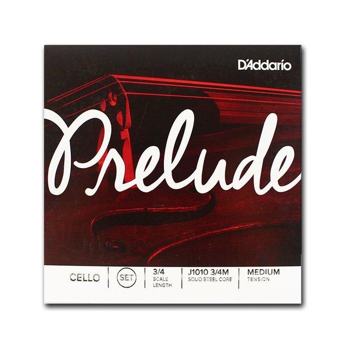 【三益琴行】大提琴 Prelude-3/4弦組-免運優惠中