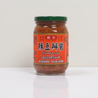 龍宏 辣豆瓣醬 (非基因改造黃豆)  460克  市價$150  特惠價$110