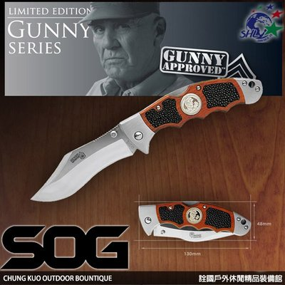 詮國 SOG Gunny Folding Knife 折刀 GFL01-L