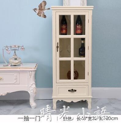 歐式現代簡約實木小酒櫃玄關裝飾收納廚房櫃儲物櫃餐廳客廳櫃QM